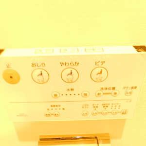 グランドメゾン目黒南(4階,)のトイレ