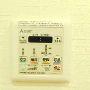 クレッセント目黒花房山(2階,7480万円)の浴室・お風呂