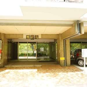 マンション雅叙苑5号館のマンションの入口・エントランス