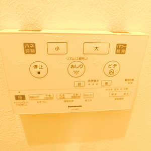 落合明穂ハイツ(8階,)のトイレ