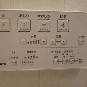 グリーンパーク天神(8階,)のトイレ
