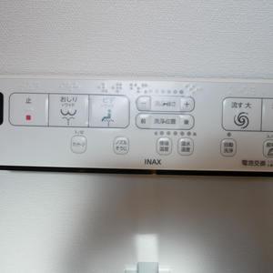 中銀錦糸町マンシオン(5階,)のトイレ