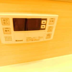 コープ戸山台(7階,)の浴室・お風呂