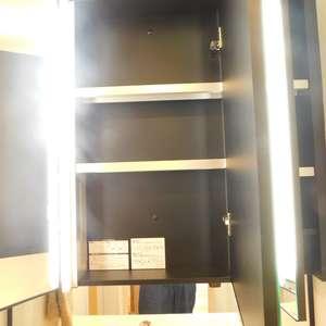 コープ戸山台(7階,)の化粧室・脱衣所・洗面室