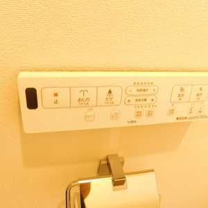 コープ戸山台(7階,)のトイレ