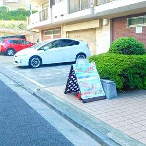 コープ戸山台の駐車場