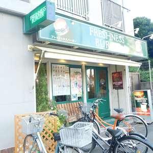 トーア早稲田マンションのカフェ