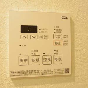 藤和シティコープ中野(4階,)の浴室・お風呂