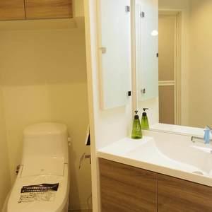 藤和シティコープ中野(4階,2780万円)のトイレ