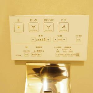 ベルハイム中野(2階,)のトイレ