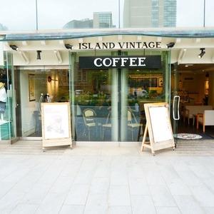 青山セブンハイツのカフェ
