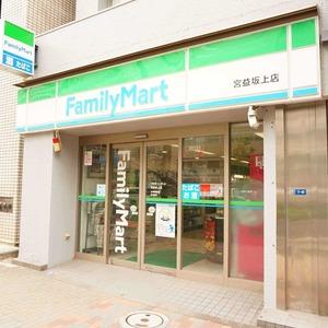 青山セブンハイツの周辺の食品スーパー、コンビニなどのお買い物