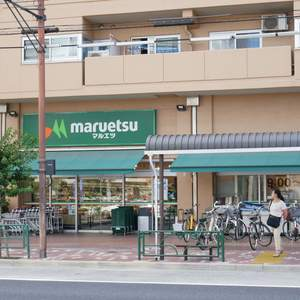 藤和菊川ホームズの周辺の食品スーパー、コンビニなどのお買い物