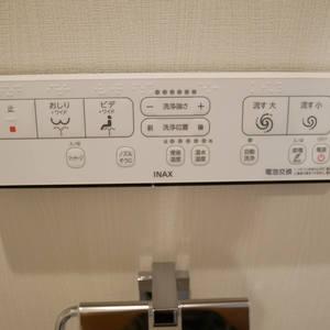 藤和菊川ホームズ(12階,)のトイレ