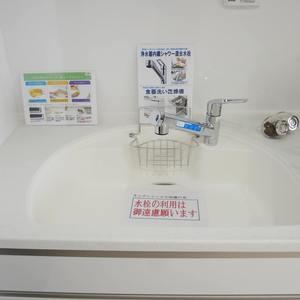 藤和菊川ホームズ(12階,4998万円)のキッチン