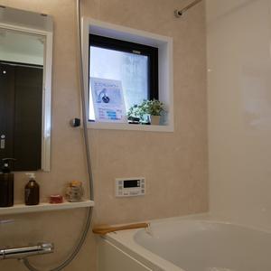 藤和菊川ホームズ(12階,4998万円)の浴室・お風呂