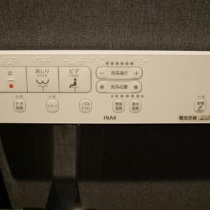 藤和菊川ホームズ(5階,)のトイレ