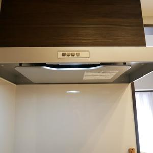 藤和菊川ホームズ(5階,)のキッチン