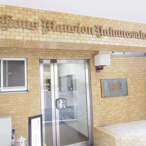ライオンズマンション中野坂上のマンションの入口・エントランス