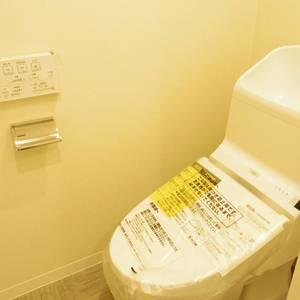 宮園キャピタルマンション(8階,3490万円)のトイレ