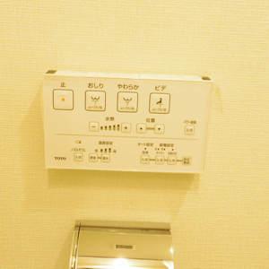 宮園キャピタルマンション(8階,3780万円)のトイレ