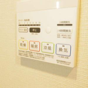 宮園キャピタルマンション(8階,3490万円)の浴室・お風呂