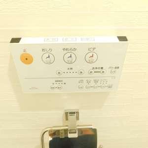 東中野ヒルズ(1階,)のトイレ