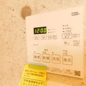 グリーンキャピタル神楽坂(2階,3780万円)の浴室・お風呂