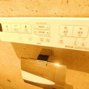 グリーンキャピタル神楽坂(2階,3780万円)のトイレ