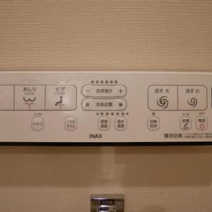 シャンボール菊川(4階,2780万円)のトイレ