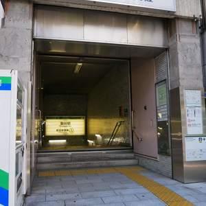 菊川パークホームズの最寄りの駅周辺・街の様子