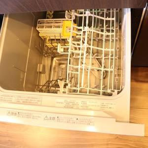 ムサシノコート早稲田(4階,)のキッチン