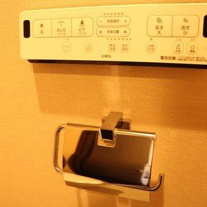 ムサシノコート早稲田(4階,)のトイレ