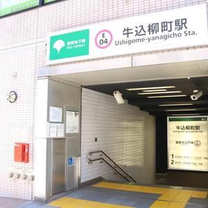 ムサシノコート早稲田の最寄りの駅周辺・街の様子