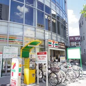 東中野台ローヤルコーポの最寄りの駅周辺・街の様子