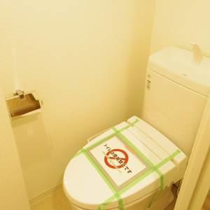 東中野台ローヤルコーポ(4階,)のトイレ