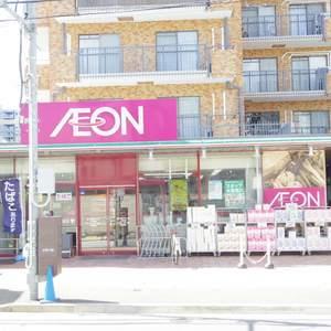 東中野台ローヤルコーポの周辺の食品スーパー、コンビニなどのお買い物