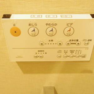 野方サニーハイツ(2階,)のトイレ