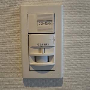 パンセフレスコ(12階,)のお部屋の玄関