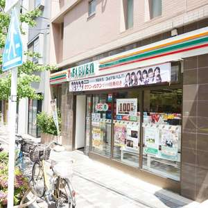 グランシャリオ神楽坂の周辺の食品スーパー、コンビニなどのお買い物