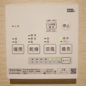 秀和築地レジデンス(10階,3680万円)の化粧室・脱衣所・洗面室