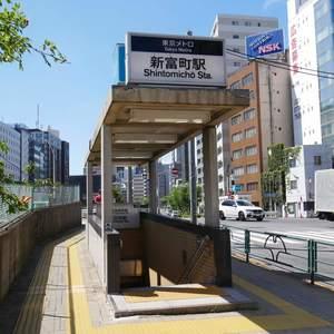 秀和築地レジデンスの最寄りの駅周辺・街の様子