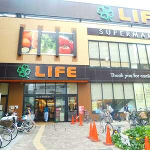 若松町ハビテーションの周辺の食品スーパー、コンビニなどのお買い物