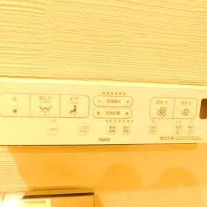 戸山マンション(2階,)のトイレ