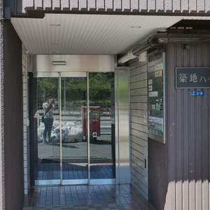 築地ハイツのマンションの入口・エントランス