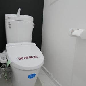 築地ハイツ(8階,)のトイレ