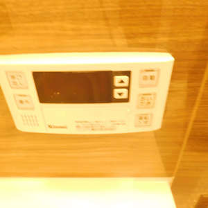コスモ上池袋(2階,)の浴室・お風呂