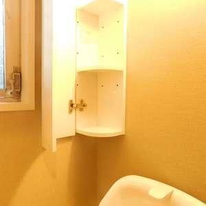 コスモ上池袋(2階,)のトイレ