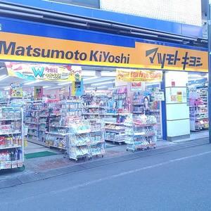 リビオレゾン目白通りの周辺の食品スーパー、コンビニなどのお買い物