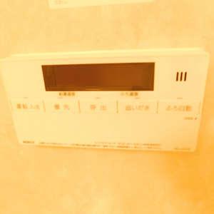 サンクレイドルレヴィール池袋(12階,)の浴室・お風呂